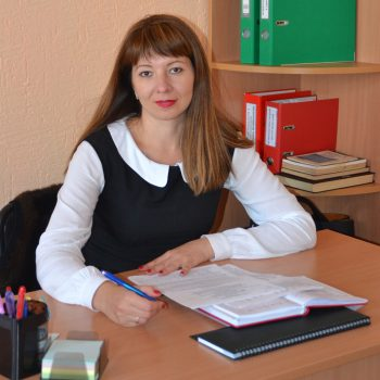 Ярощук Наталія Петрівна