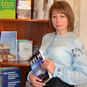 Фаст Ольга Леонідівна