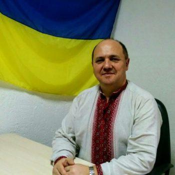 М. І. Мартинюк